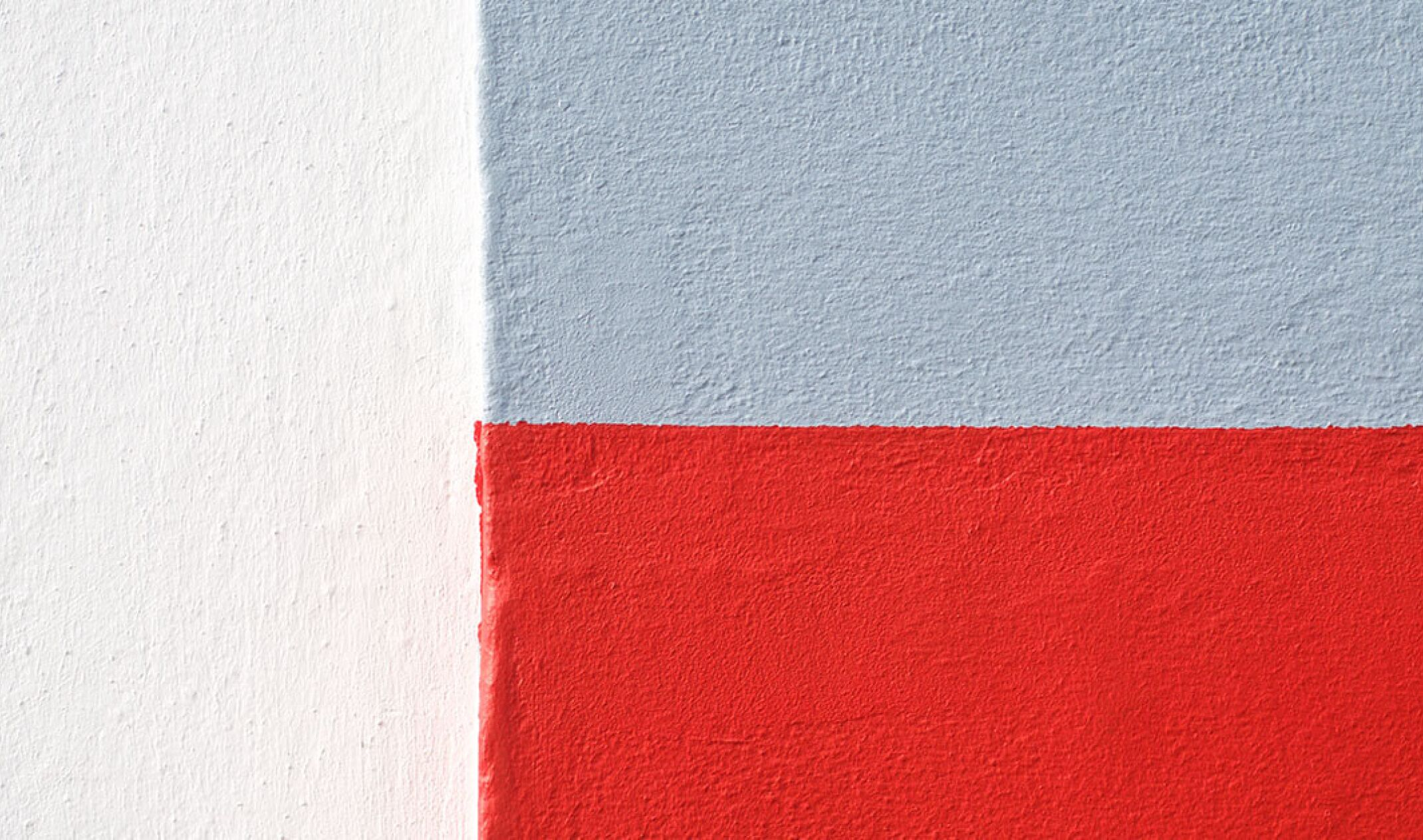 white wall with red stripe